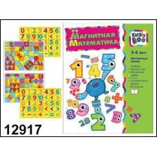 """Книжка магнитная """"Магнитная математика"""" для малышей (магнитная книжка-раскладушка, набор магнитных карточек цифр и знаков, инструкция) (KRIBLY BOO, 12917)"""