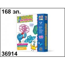 Конструктор магнитный в коробке, 168 элементов, 2 типа элементов, светится в темноте (KRIBLY BOO, 36914)