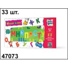 Набор букв магнитные, 33 детали. (KRIBLY BOO, 47073)