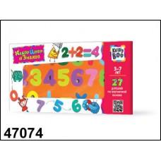 Набор цифр и знаков магнитные, 27 деталей. (KRIBLY BOO, 47074)