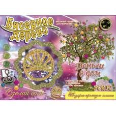 Набор для творчества Сделай сам. Бисерные деревья. ДЕНЕЖНОЕ ДЕРЕВО (Лапландия, 65977)