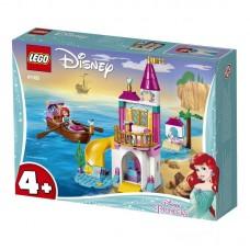 Конструктор LEGO DISNEY PRINCESS Морской замок Ариэль