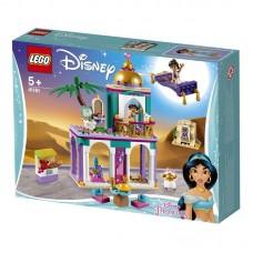 Конструктор LEGO DISNEY PRINCESS Приключения Аладдина и Жасмин во дворце