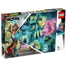 Конструктор LEGO Hidden Side Школа с привидениями Ньюбери