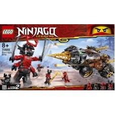 Конструктор LEGO NINJAGO Земляной бур Коула