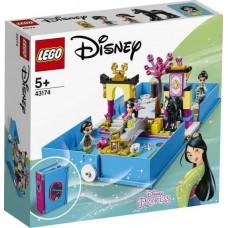 Конструктор LEGO DISNEY PRINCESS Книга сказочных приключений Мулан