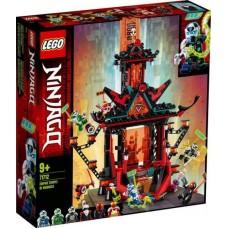 Конструктор LEGO NINJAGO Императорский храм Безумия