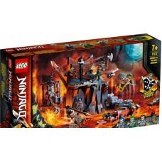Конструктор LEGO NINJAGO Путешествие в Подземелье черепа
