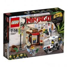 Конструктор LEGO NINJAGO Ограбление киоска в НИНДЗЯГО Сити (LEGO, 70607-L)