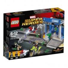 """Конструктор LEGO SUPER HEROES """"Ограбление банкомата"""" (LEGO, 76082-L)"""