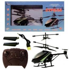 Вертолет на инфракрасном управлении Стрела (черный)