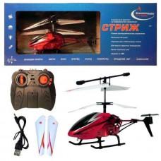 Вертолет на инфракрасном управлении Стриж (красный)