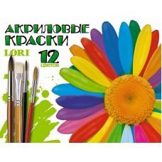 Краски акриловые, 12 цв. (ЛОРИ, Акр-003)