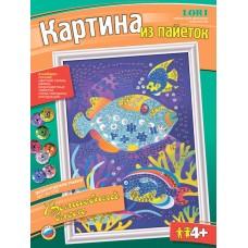Картина из пайеток Экзотические рыбки (ЛОРИ, Ап-002)