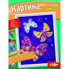 Картина из пайеток Танец бабочек (ЛОРИ, Ап-008)