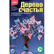 Дерево счастья Инь-ян (ЛОРИ, Дер-003)