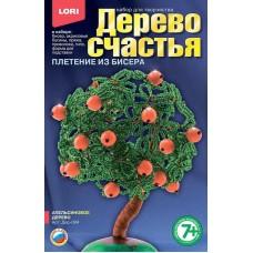 Дерево счастья Апельсиновое дерево