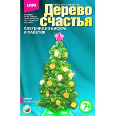 Дерево счастья Ёлочка (ЛОРИ, Дер-006)