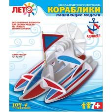 """Набор иготовление кораблей """"Аэроглиссер"""" (ЛОРИ, Кр-005)"""