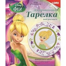 Тарелка из гипса Disney Фея Динь Динь (ЛОРИ, Ртд-001)