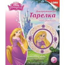 Тарелка из гипса Disney Рапунцель (ЛОРИ, Ртд-002)