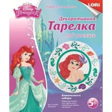 Тарелка из гипса Disney Русалочка (ЛОРИ, Ртд-003)