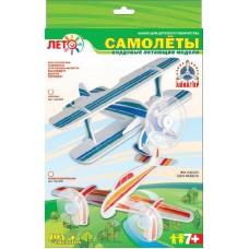 """Набор для зготовления моделей самолетов """"Биплан"""""""
