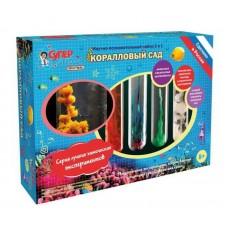 """Набор для экспериментов """"Коралловый сад"""", 410 гр"""