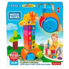 Конструктор Mattel Mega Bloks Fisher-Price Жираф