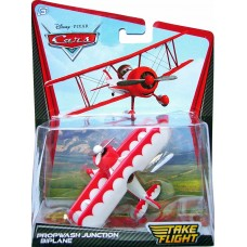 Аэроплан (Take Flight)