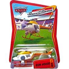 Mattel Вертолёт бежевый