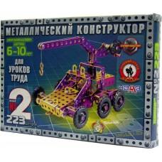 Конструктор металлический №2 223 детали (для уроков труда) (Русский Стиль, 05061н)