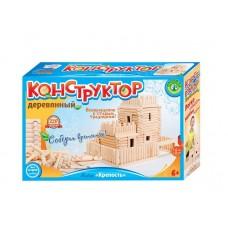 Деревянный конструктор «Крепость» (Русский сувенир, 70005)