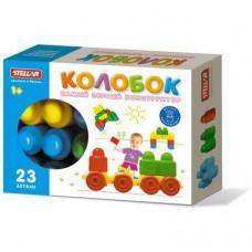 Конструктор Колобок (23 деталей), коробка (STELLAR, 3010)