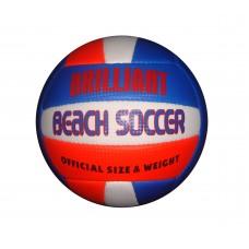 Мяч волейбольный, диаметр 21 см, длина окружности мяча 65—67 см, материал: ПВХ (TATA PAK, 1070пц)
