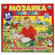 """Мозаика напольная. """"Умка"""" мамы и малыши. 24 пазла"""