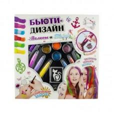 """Lukky Бьюти-Дизайн набор 2-в-1 """"Волосы и Тату"""",с блёстками"""