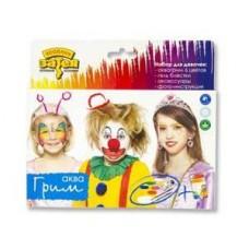 Грим АКВА для девочек 6 цветов 12гр + Блестки + аксессуары