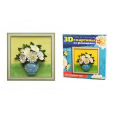 """Набор для творчества 3 D картина из фоамирана """"Хризантемы"""""""