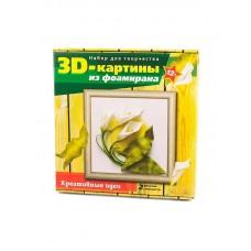 """Набор для творчества 3 D картина из фоамирана """"Каллы"""""""