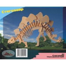 """Модель деревянная сборная """"Стегозавр"""" (4пласт.) (Wooden Toys, J002)"""