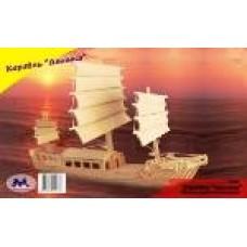 """Модель деревянная сборная """"Корабль Джонка"""" (6пласт.) (Китай) (Wooden Toys, P045)"""