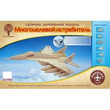 """Модель деревянная сборная """"Многоцелевой Истребитель"""" (Китай) (Wooden Toys, P156)"""