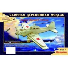 """Модель деревянная сборная """"Штурмовик"""" (Китай) (Wooden Toys, P176)"""