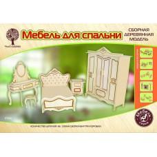 """Модель деревянная сборная """"Мебель для куклы"""" (Wooden Toys, P256)"""