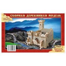 """Модель деревянная сборная """"Крепость короля"""" (Wooden Toys, PH037)"""