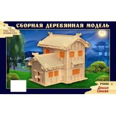 """Модель деревянная сборная """"Домик сенсея"""" (Wooden Toys, PH069)"""