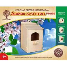 """Модель деревянная сборная """"Скворечник 1"""" 4 пластины (Wooden Toys, PH098)"""