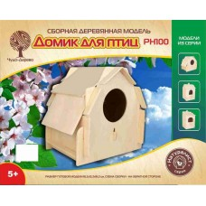 """Модель деревянная сборная """"Скворечник 2"""" 4 пластины (Wooden Toys, PH099)"""