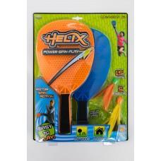 Набор для игры в бадминтон Helix Fun (Yulu International Ltd., YL007пц)